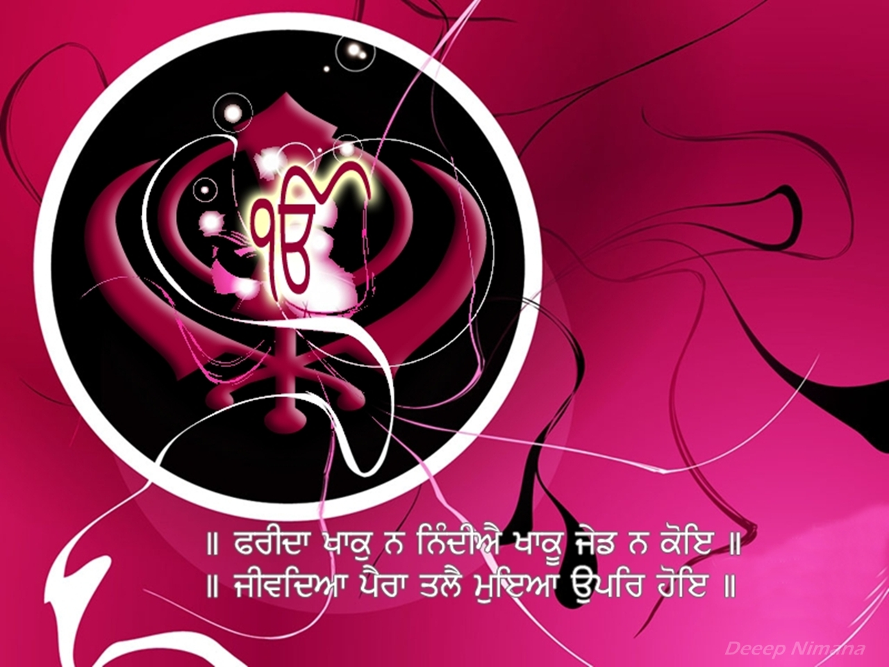 Posted in Sikhism Wallpapers | No Comments ». Tags: Deeep Nimana