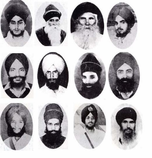 Shaheeds of 1978