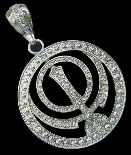 Silver Khanda