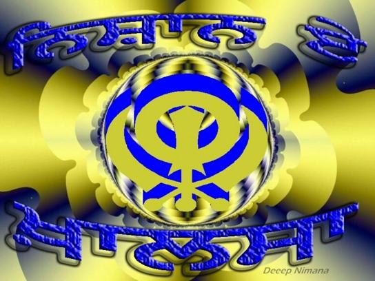 guru nishani